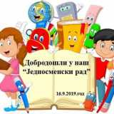 70187560_1907574069388436_5758328345271992320_n