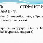 vukova_nedelja_2018_2