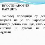 vukova_nedelja_2018_5