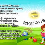 69499953_1893574260788417_3968022209196195840_n
